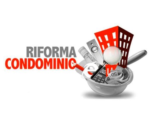 """La legge 11/12/2012, n. 220, entrata in vigore il 18 giugno 2013, recante """"Modifiche alla disciplina del condominio negli edifici"""""""