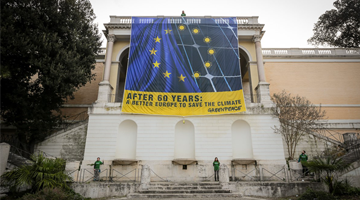 The Europe we want: Just, Sustainable, Democratic and Inclusive