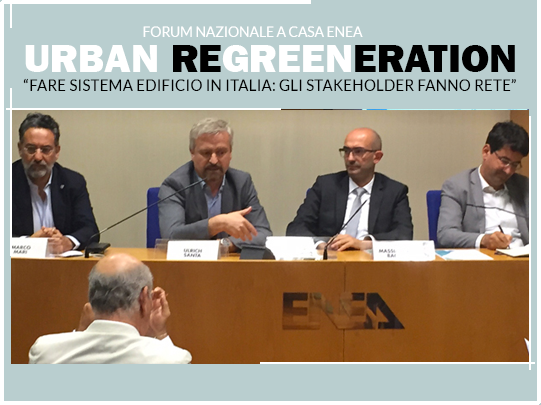 ENEA-Forum-Urban-Regreeneration-interventi-Foto-2