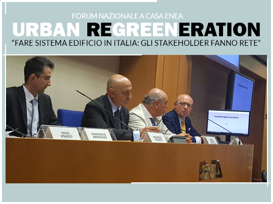 ENEA-Forum-Urban-Regreeneration-interventi-Foto-4